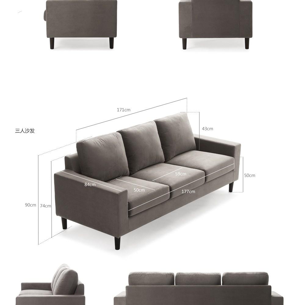 规格与参数 品名:欧式简约布艺沙发(托瑞斯) 材质:实木主框架,高锰钢